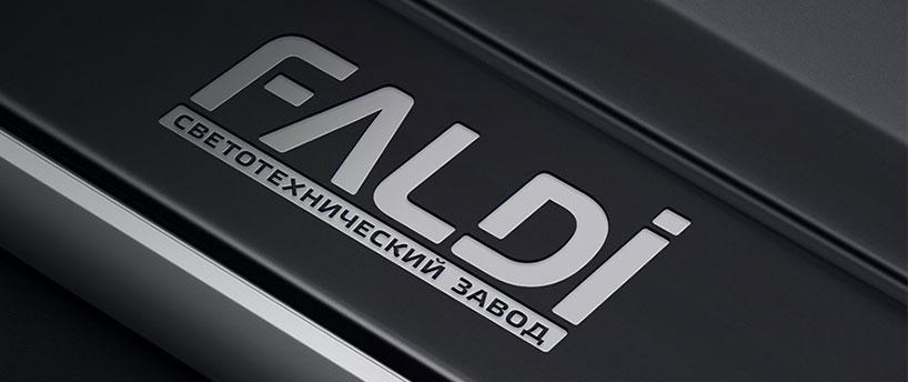 FALDI. Первый светотехнический.