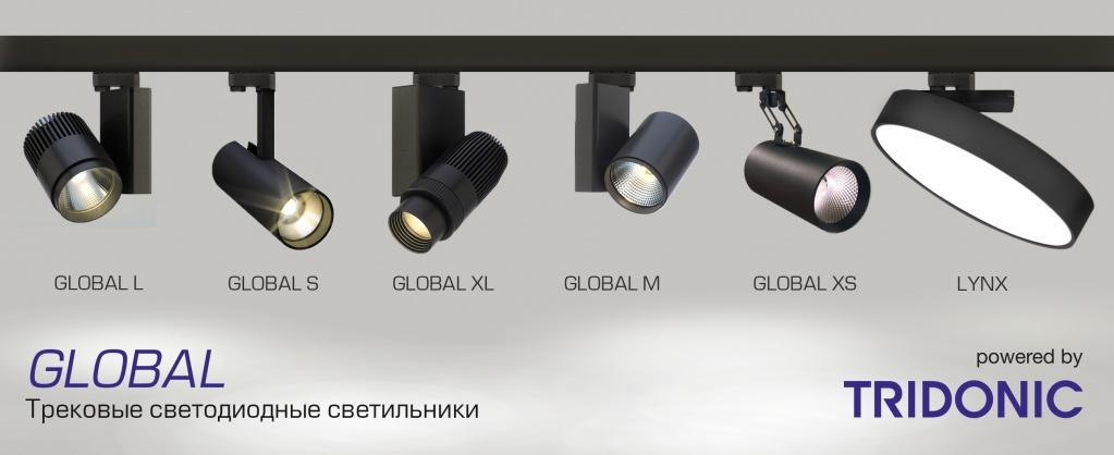 GLOBAL _ban.jpg